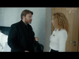 Евгения Короткевич в сериале