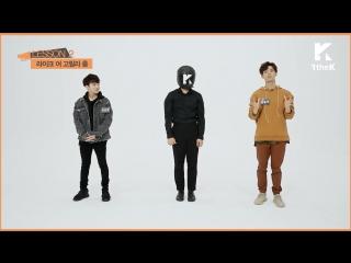 Lets Dance׃ PENTAGON(펜타곤)_Gorilla(고릴라)