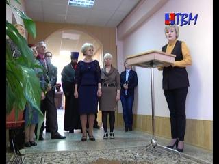 Сердце, отданное детям. В доме-интернате для умственно отсталых детей открыта мемориальная доска Ольге Алексеевне Погарской.