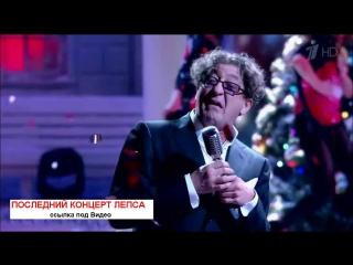 Облака Григорий Лепс