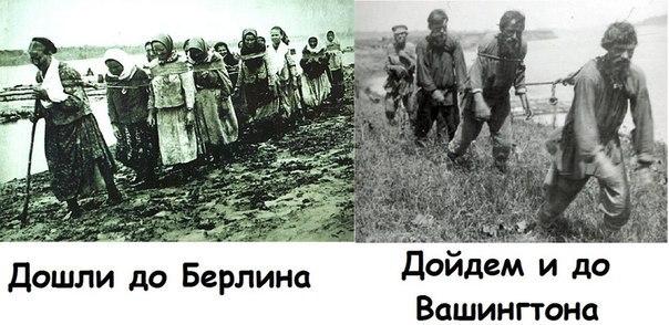 Россия больше не сможет утверждать, что оккупации Крыма нет, - Ельченко о резолюции ООН - Цензор.НЕТ 5554