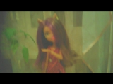 мне конец от Мэдлин и она досихпор играет в куклы!