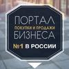Bbport: готовый бизнес, франшизы, бизнес-идеи