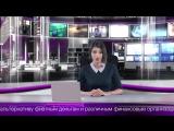 Новости криптовалюты E-Dinar Coin (EDC) 11.04.2017