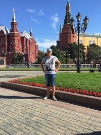 Александр Якутович