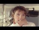 Дела сердечные (1973 г) - Русский Трейлер