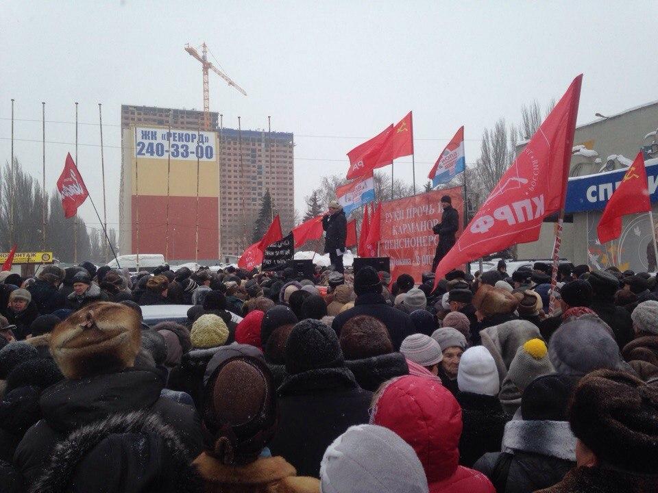 КПРФ против Меркушкина