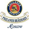 Paulaner Bräuhaus Moscow