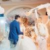 Вечеринка Dream Wedding