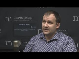 Как зарабатывать от 25% годовых в рублях реальным кешем