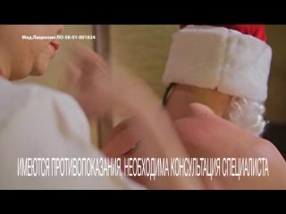 Салон тайского массажа SIAM58 на Пушкина 11