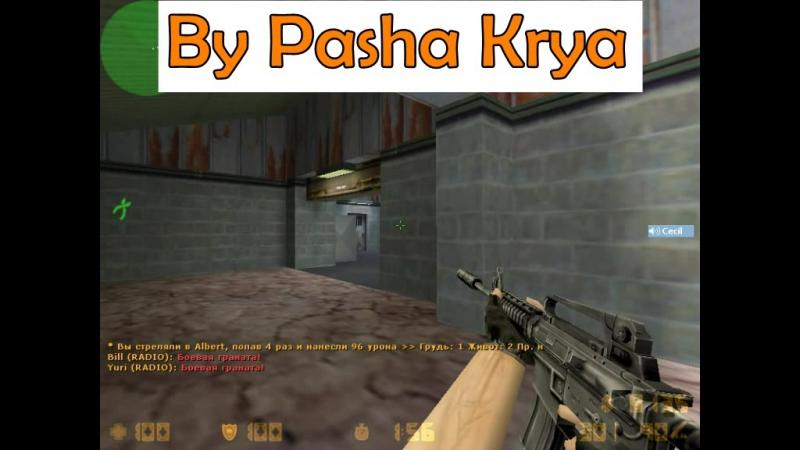 ПЕРВЫЙ МУВИК By Pasha_Krya » Freewka.com - Смотреть онлайн в хорощем качестве
