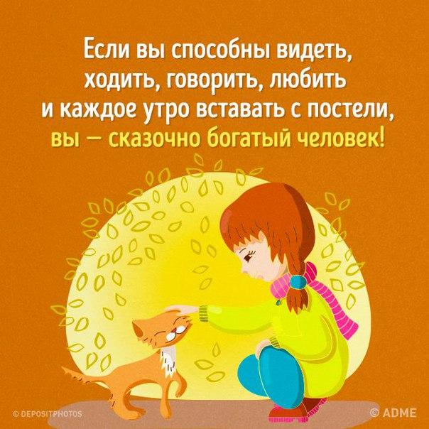 Фото №456243110 со страницы Алтынай Тугуновой