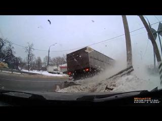 Нежданчик от грузовика