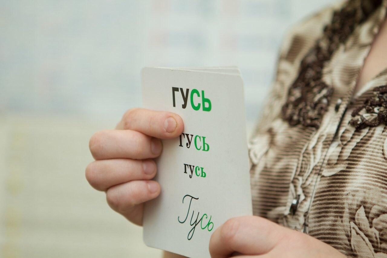 Методика Н. Зайцева полностью самодостаточна