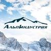 АльпИндустрия Тур