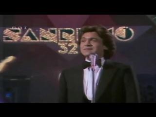 Riccardo Fogli - Storie di tutti i giorni (Sanremo 1982)