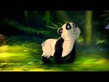 Панда - смелый большой герой Мультфильм-сказка О мире животных