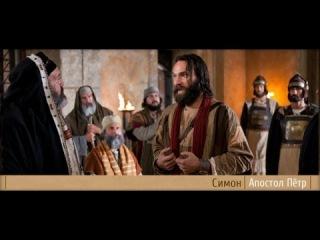 Апостол Пётр, который нес послание всему миру | Призвание апостола Петра
