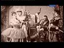 Fairy tale in the ballet - Сказка в балете - Абсолютный слух - Absolute pitch