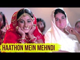 Haathon Mein Mehndi Full Video Song   Uphaar   Lata Mangeshkar Hits   Laxmikant Pyarelal Songs