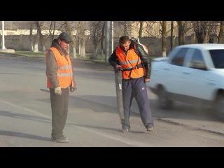 Ремонт дороги (охотники за привидениями)
