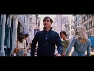Peter Parker - Casanova