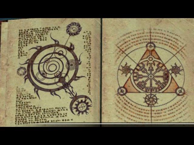 Секретные материалы или почему прячут от общественности древние артефакты и за ...