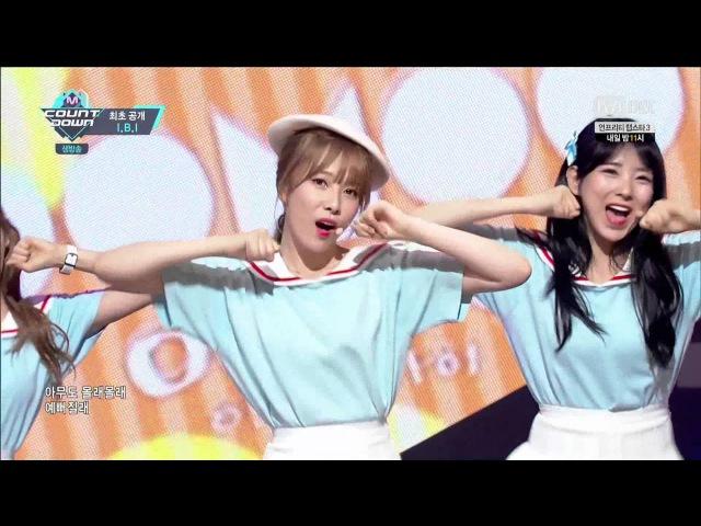 160818 엠카운트다운 I.B.I(아이비아이) - MOLAE MOLAE(몰래몰래) [최초공개]
