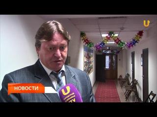 UTV. Чем занимается общественная палата Башкортостана