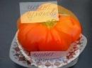 Сорта томатов 5 часть