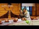 Битва экстрасенсов. Сезон 16. Выпуск 6. Часть 3 из 4 от 6.11.16