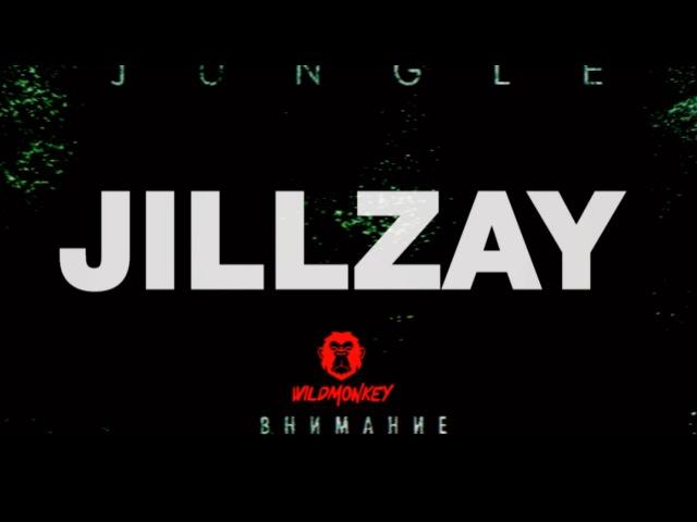 Jillzay - Бар 2 Лесбухи (Fan Video) (feat.Magg 98,Cheenah,Benz,Skriptonit,104,Truwer,Kolyaolya)