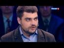 """Специальный корреспондент. """"Его Батальон"""" от 20.03.17"""