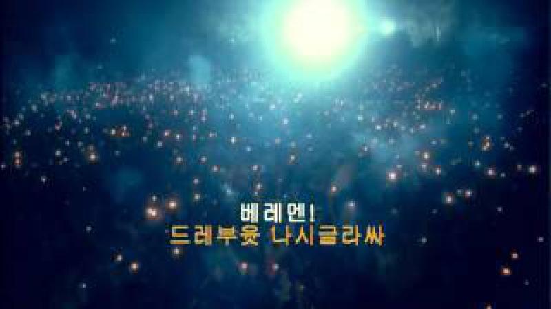 Kino 키노 빅토르 초이 Peremen korean karaoke