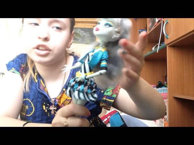 Обзор и рапаковка куклы Монстер хай Френки Штейн День фотосессии 🌟Ola ley🌟