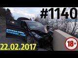 Новая подборка ДТП и аварии от Дорожные войны за 22.02.2017_Видео №1140. ДТП и аварии.