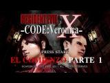 RESIDENT EVIL CODE VERONICASUB ESPA
