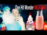 Пиратский самозамес #63 One Hit Wonder Milk Man