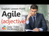 English Lesson # 169 Agile (adjective) Improve your English vocabulary &amp speak fluent English