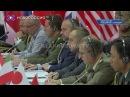 МИД РФ осудил идею объединения Албании и Косово