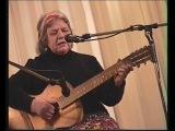 Александр Мирзаян, Новелла Матвеева 16.04.1997 Дом композиторов
