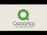 Qazaq App Promo