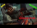 Neal Acree - Khadgar's Plan V3 instrumental guitar cover by Marteec