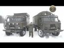 ЛЕГЕНДА!!! ГАЗ 66 на службе армии
