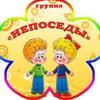 """2 """"Б"""" класс. Школа №25 города Улан-Удэ"""