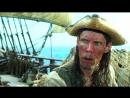 Ain't No Grave (Johnny Cash) - Музыкальный трек из второго тизер трейлера к фильму «Pirates of the Caribbean 5»