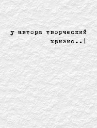Владимир Аплеев