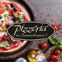 pizzeriacv