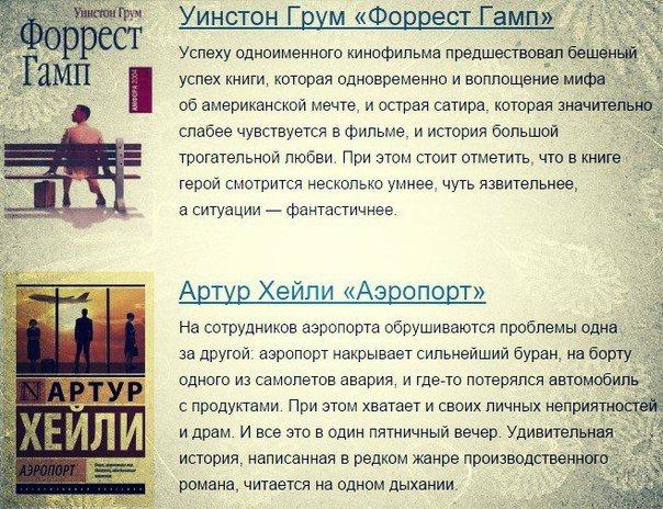 https://pp.userapi.com/c604828/v604828306/14079/GjPjbjjr7Rg.jpg